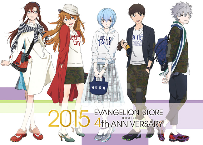 Everything About Evangelion Shop