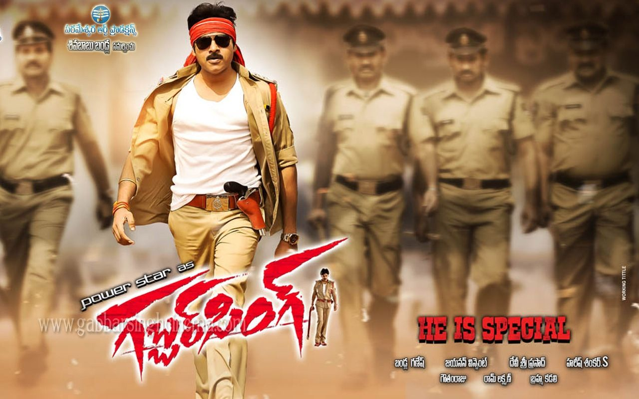 Telugu Information The Following Action